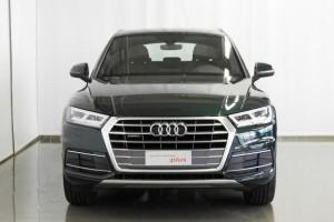 Auto Aziendali - Audi Q5 - offerta numero 1158514 a 50.300 € foto 2